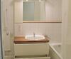 Spiegelschrank mit Waschtisch Unterbau